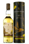Lagavulin 12 Year Old | Special Releases 2020