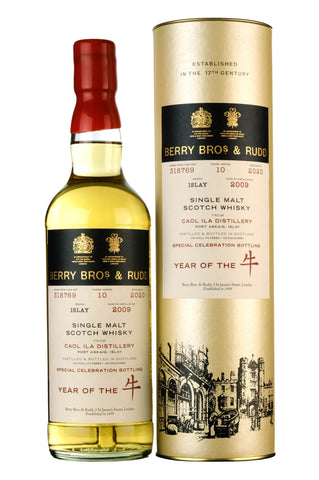 Caol Ila 2009-2020 | 10 Year Old Berry Bros Cask 318769