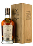 Strathisla 1987-2020 | 33 Year Old Connoisseurs Choice Cask Strength