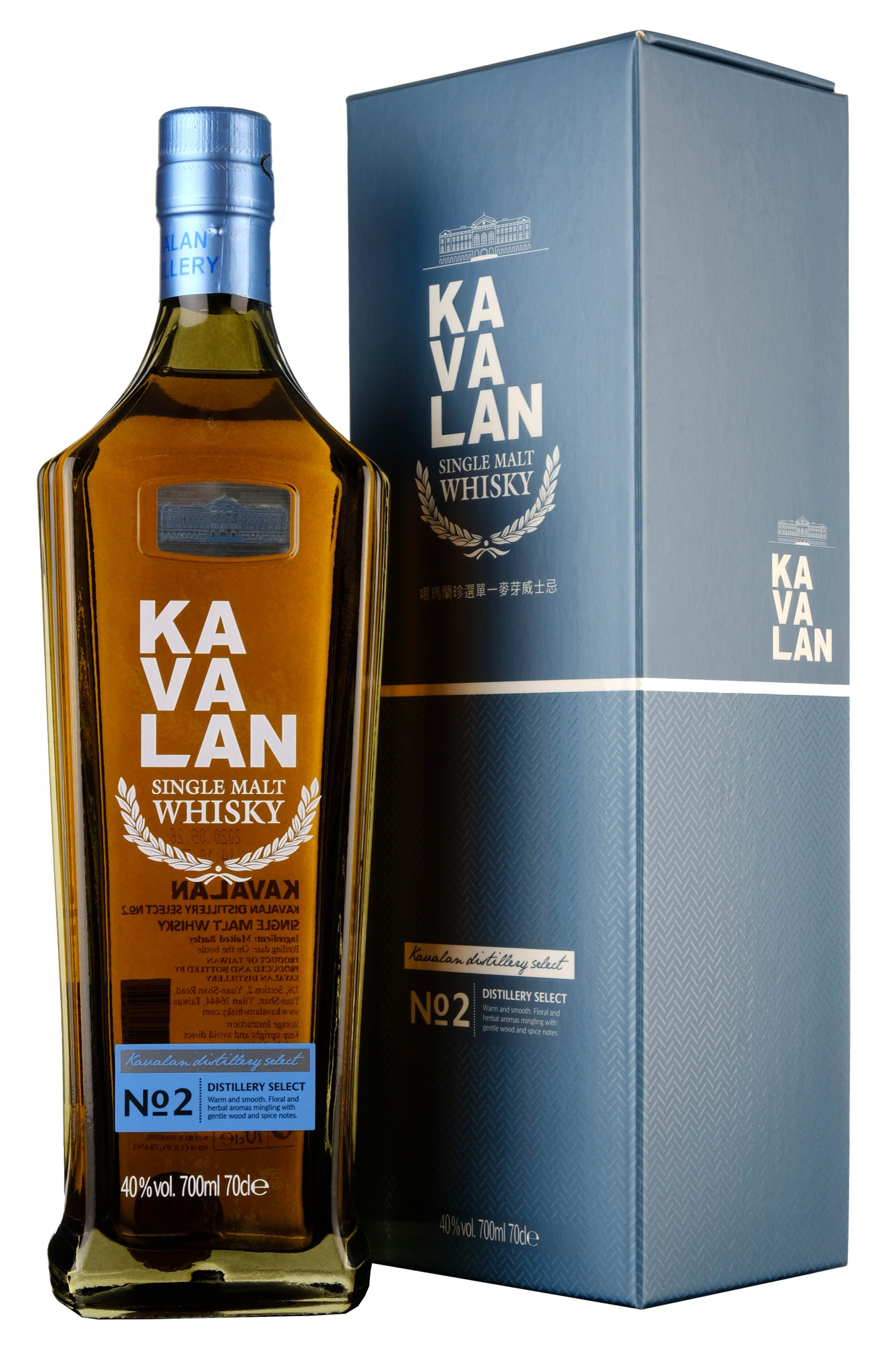 Kavalan Distillery Select No.2