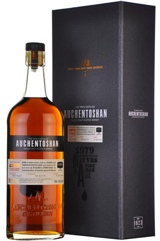 auchentoshan distilled 1979 bottled 2012 32 year old, first fill sherry cask lowland single malt scotch whisky whiskey