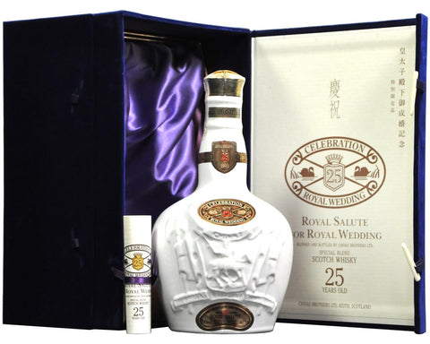 royal salute 25 year old royal wedding celebration of japans crown prince 1993, blended scotch whisky