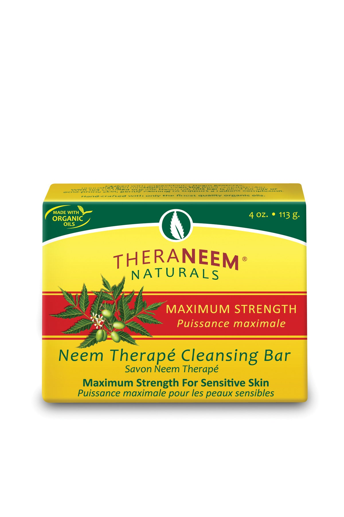 Maximum Strength Neem Oil Cleansing Bar - Default Title