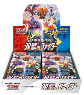 S5a Matchless Fighters Booster Box