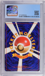 Pokémon Dark Vileplume Holo #045 Japanese Jungle Set 1996 CGC 9.5 GEM MINT
