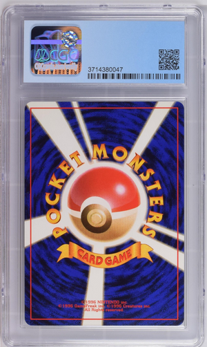 Load image into Gallery viewer, Pokémon Electrode Holo #101 Japanese Jungle Set 1996 CGC 9.5 GEM MINT