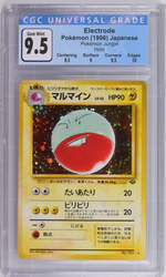 Pokémon Electrode Holo #101 Japanese Jungle Set 1996 CGC 9.5 GEM MINT
