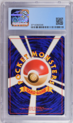 Pokémon Mr. Mime Holo #122 Japanese Jungle Set 1996 CGC 9.0 MINT