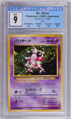 Load image into Gallery viewer, Pokémon Mr. Mime Holo #122 Japanese Jungle Set 1996 CGC 9.0 MINT