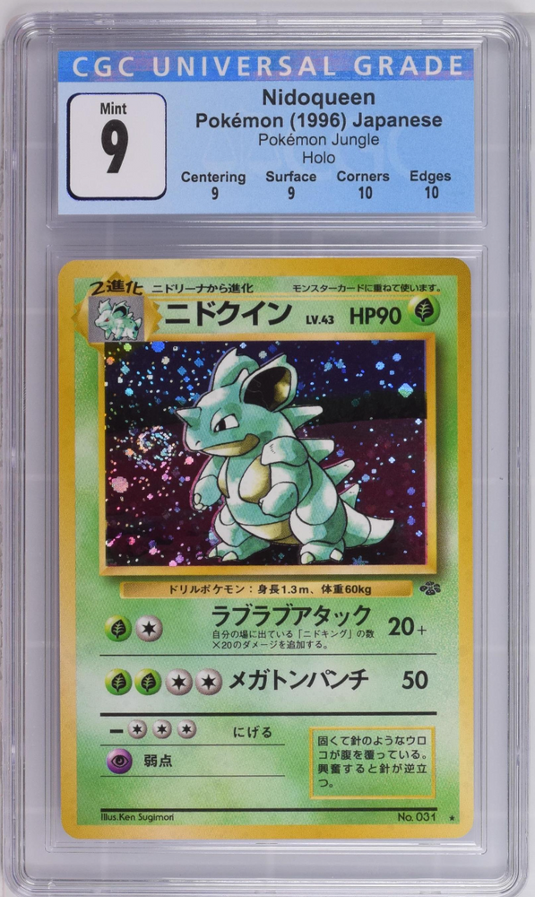 Pokémon Nidoqueen Holo #031 Japanese Jungle Set 1996 CGC 9.0 MINT
