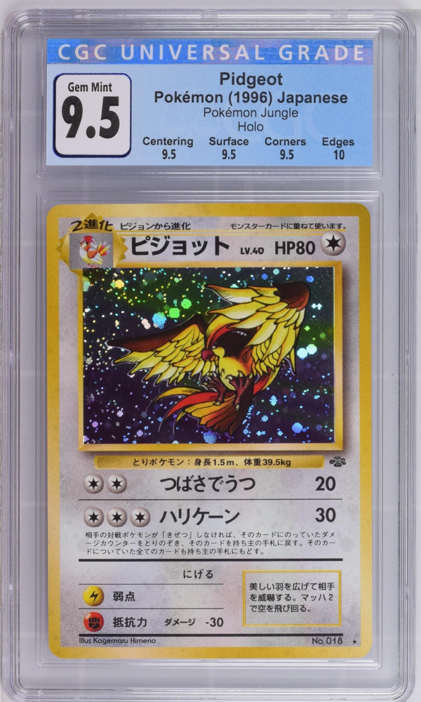 Pokémon Pidgeot Holo #016 Japanese Jungle Set 1996 CGC 9.5 GEM MINT