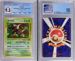 Load image into Gallery viewer, Pokémon Pinsir Holo #127 Japanese Jungle Set 1996 CGC 9.5 GEM MINT