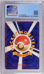 Pokémon Vaporeon Holo #134 Japanese Jungle Set 1996 CGC 9.5 GEM MINT
