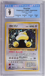 Pokémon Snorlax Holo #143 Japanese Jungle Set 1996 CGC 9.0 MINT