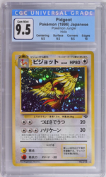 Pokémon Venomoth Holo #049 Japanese Jungle Set 1996 CGC 9.5 GEM MINT