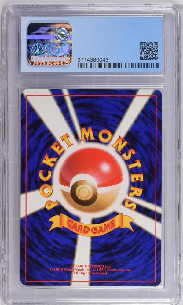 Pokémon Vileplume Holo #045 Japanese Jungle Set 1996 CGC 9.0 MINT