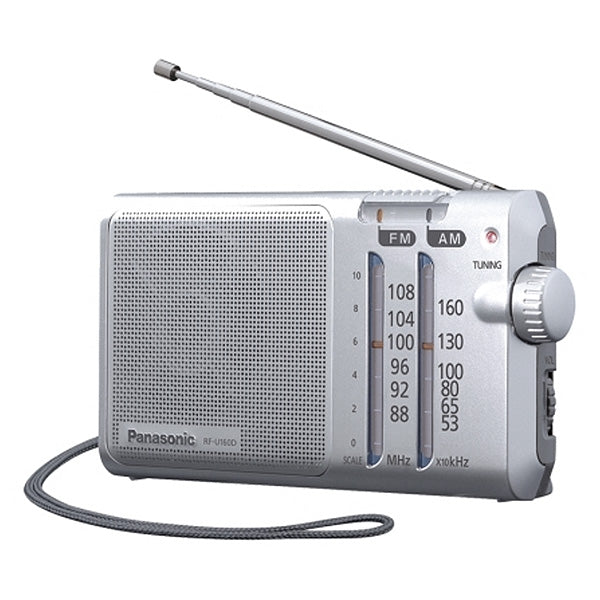 Transistor Radio Panasonic Corp. RF-U160DEG-S 0,37W FM/AM Digital Grey