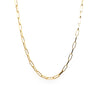 Silver Rolo Chain, 2.45x6.7mm, 0.7mm Wire Width, Gold Plated, ATG, 19cm