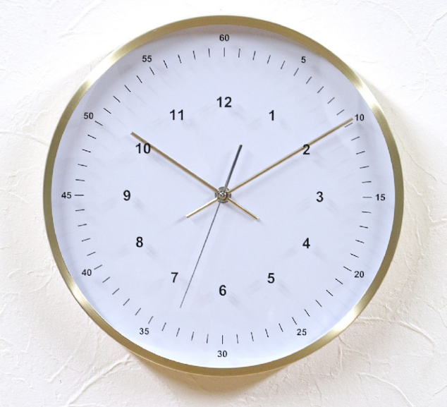 Sleek Gold-tone Wall Clock 12""