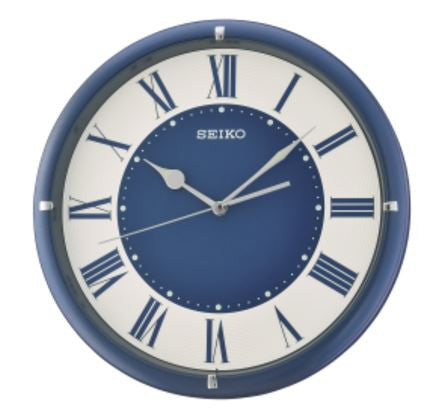 Bahari Wall Clock