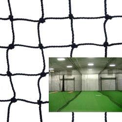 CIMARRON SPORTS- #42 TWISTED POLY NET DIVIDER (57X13)