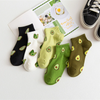 LoungeFit™ Women's Avocado Socks (Set of 5)