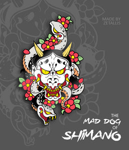 Yakuza Mad Dog of Shimano Enamel Pin