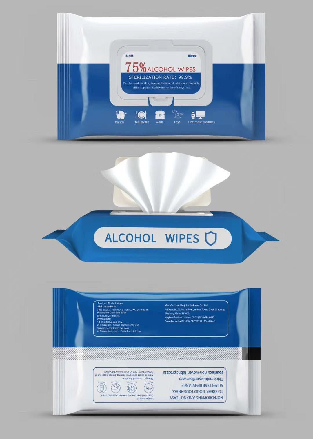 Alcohol Wipes - 60 packs of 50 Wipes (3000 wipes)