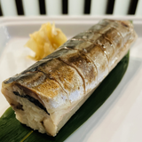 So Restaurant Japanese Food Seared Mackerel Sushi