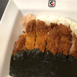 So Restaurant Japanese food delivery London deli katsu curry ninja chicken