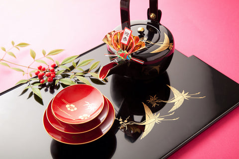 So restaurant london Japanese food delivery takeaway otoso New Years