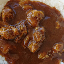 Load image into Gallery viewer, 【Monthly curry】Decadent Beef Curry Topping 【今月のカレー】贅沢ビーフカレー