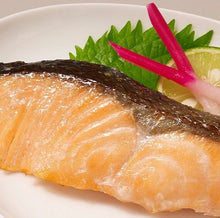 Load image into Gallery viewer, Salmon Marinated in Shio Koji with Yuzu【サーモンのゆず塩麹焼き】