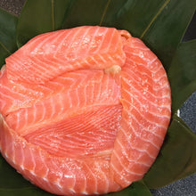 Load image into Gallery viewer, Salmon Trout Sushi 【鱒寿司】