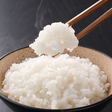 Load image into Gallery viewer, so-restaurant-japanese-food-niigata-koshihikari-rice-steamed-in-bowl