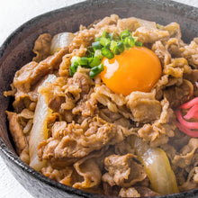 Load image into Gallery viewer, so-restaurant-japanese-food-uk-wide-delivery-vacuumed-packed-angus-beef-gyudon