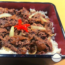 Load image into Gallery viewer, Angus Beef Gyudon with Rice【アンガスビーフの特製牛丼】