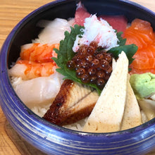 Load image into Gallery viewer, Premium Chirashi Sushi 【特上 ちらし寿司】