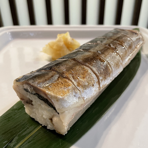 Seared Mackerel Sushi 【炙り鯖寿司】
