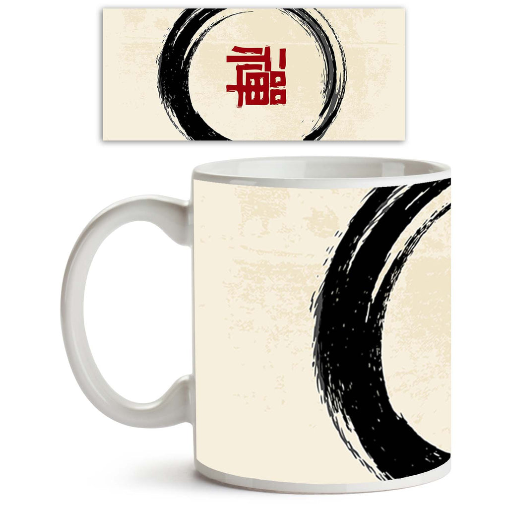 ArtzFolio Zen Calligraphy Ceramic Coffee Tea Mug Inside White-Coffee Mugs-AZKIT11418132MUG_L-Image Code 5000701 Vishnu Image Folio Pvt Ltd, IC 5000701, ArtzFolio, Coffee Mugs, Calligraphy, Digital Art, zen, ceramic, coffee, tea, mug, inside, white, coffee mugs with logo, promotional mugs, bulk coffee mug, office mugs, amazonbasics, custom coffee mugs, custom ceramic mugs, 11ounce ceramic coffee mug, coffee cup gift, tea mug, promotional coffee mugs, custom printed mugs, 11 oz coffee mug, coffee mug set of 6