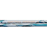 FUJIKURA DAYTONA SPEEDER LS WOOD SHAFTS