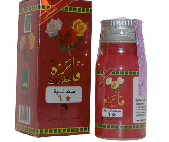 Fayza Sandalwood Oil