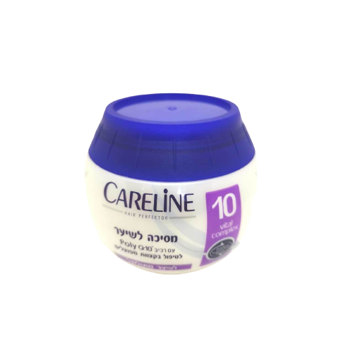 Careline Hair Mask Perfecto 10 Vital Complex - Curly Hair