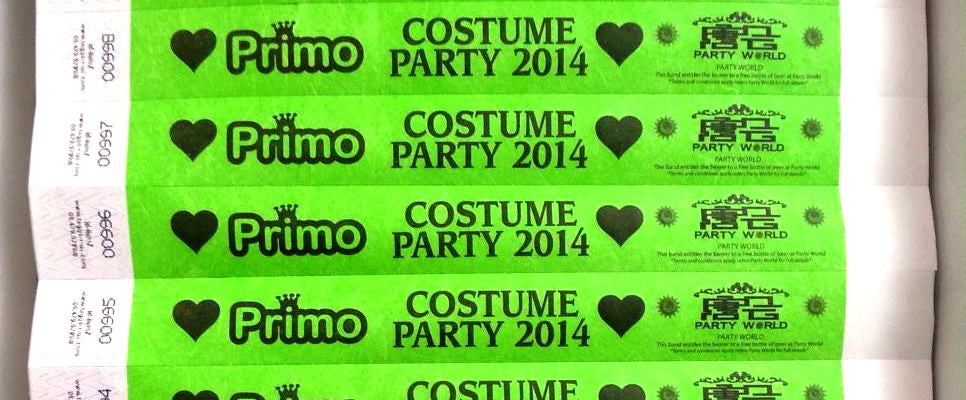 Neon Lime Tyvek Wristbands