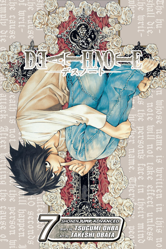 Death Note Gn Vol 7