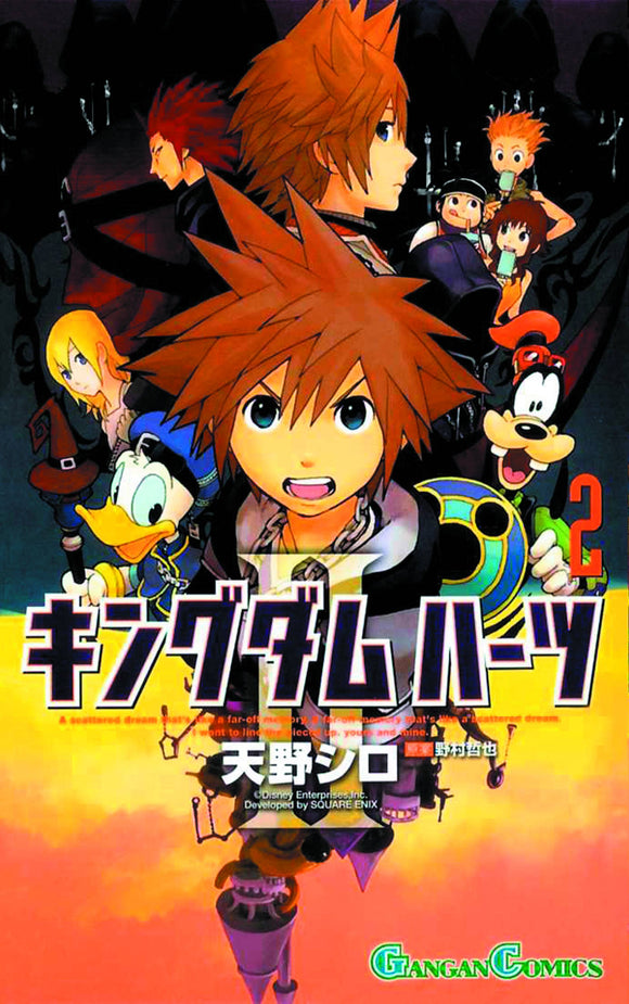 Kingdom Hearts Ii Tp Vol 02
