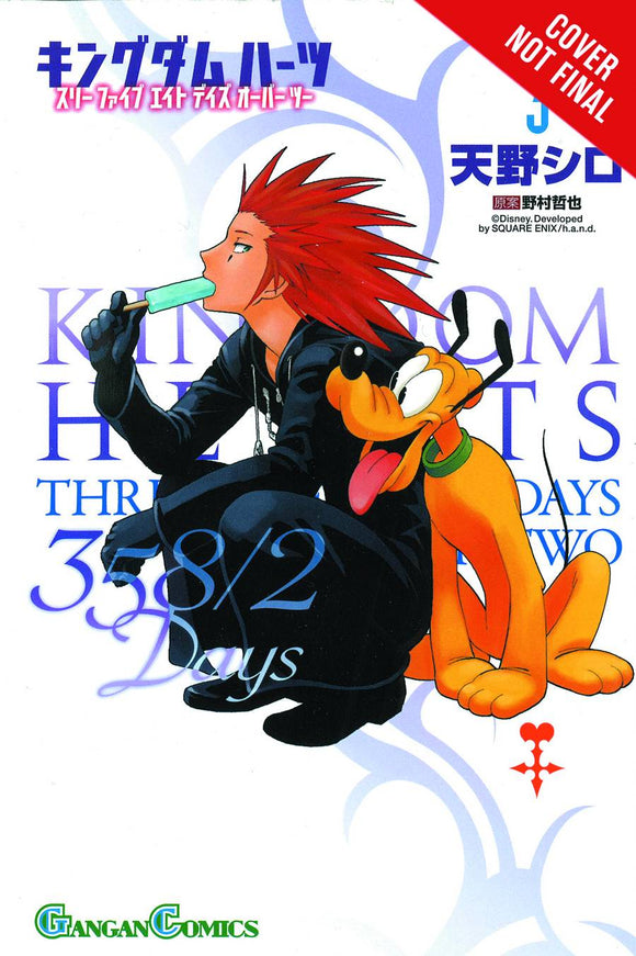 Kingdom Hearts 358 / 2 Days Gn Vol 03