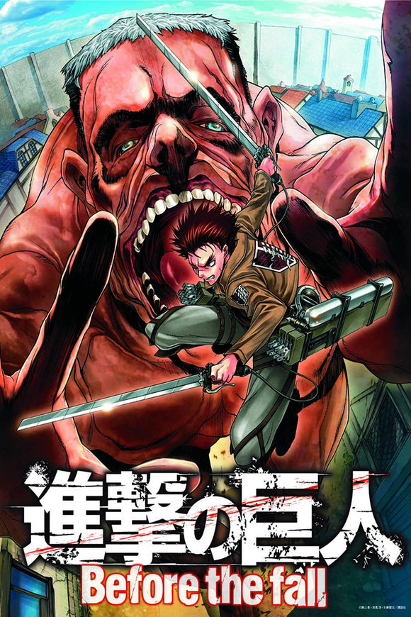 Attack On Titan Before The Fall Gn Vol 01