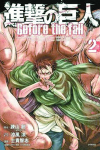 Attack On Titan Before The Fall Gn Vol 02