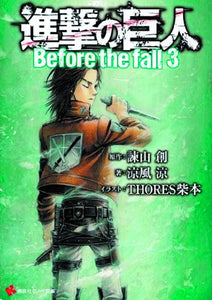 Attack On Titan Before The Fall Gn Vol 03